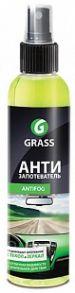 Антизапотеватель «Antifog» GRASS