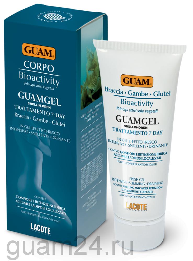 GUAM Гель для тела биоактивный с дренажным эффектом, 150 мл. код 0803