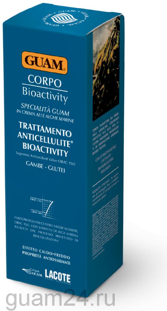 GUAM Крем антицеллюлитный биоактивный для тела, 200 мл. код 0728