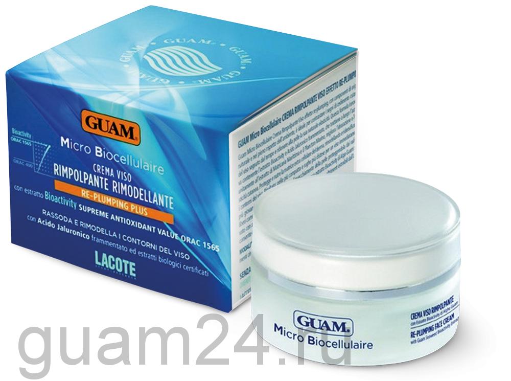 GUAM Крем для лица подтягивающий (моделирующий овал лица) , 50 мл. код 1182