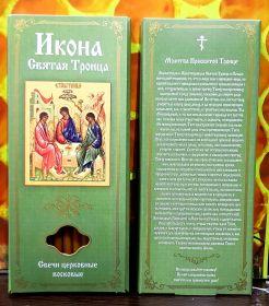 №24(в).Свечи восковые конусные и прямые с прополисом для домашней (келейной) молитвы , длина 19,5см., Ø 7мм. (10 шт. в коробочке)