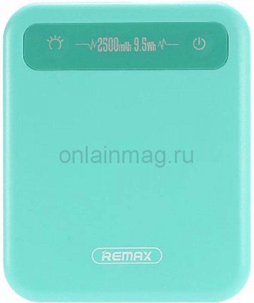 Компактное зарядное устройство REMAX RPP-51 PINO POWER BANK, 2500mAh