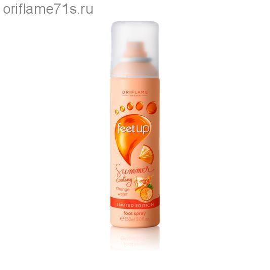 Освежающий спрей для ног «Апельсиновая вода»