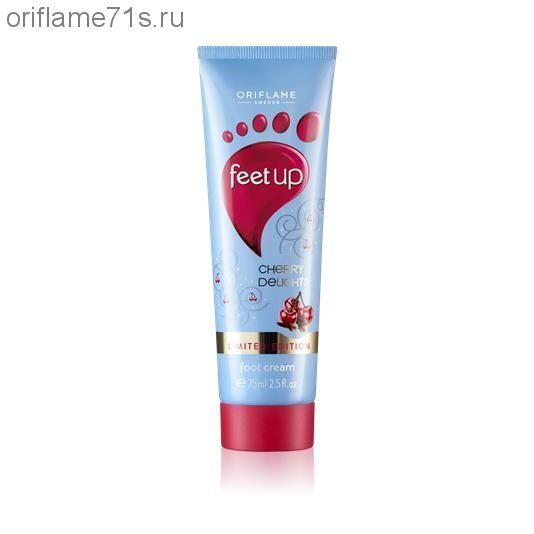 Крем для ног «Вишневый десерт»