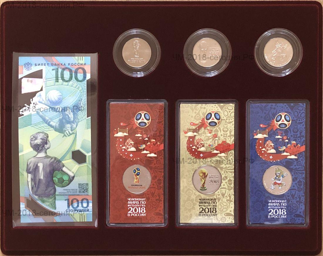Набор 6 монет 25 рублей и банкнота 100 рублей футбол 2018
