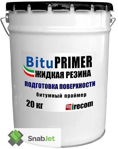 Праймер для подготовки оснований BITUPRIMER