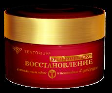 Крем-комплекс «Восстановление» с пчелиным ядом и пептидом RoyalEpigen (50 мл)