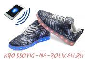 Светящиеся кроссовки с программируемым управлением UFO U4L11-BLACK