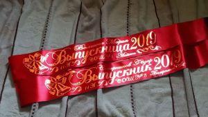 С фамилиями Дизайн №1, печать Фольгой, Атлас, темно-красный