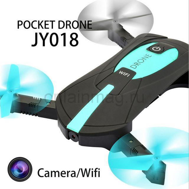 Складной квадрокоптер JYO18