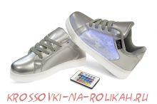 Светящиеся кроссовки UFO Silver U012-S