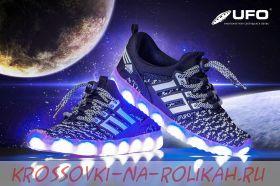 Светящиеся кроссовки UFO black D021-BK