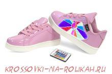 Светящиеся кроссовки UFO Pink-Rainbow U012-P