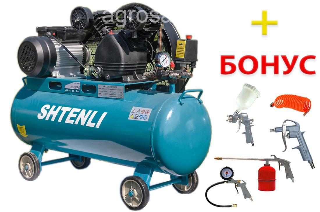 Компрессор SHTENLI 80-2 BELT PRO