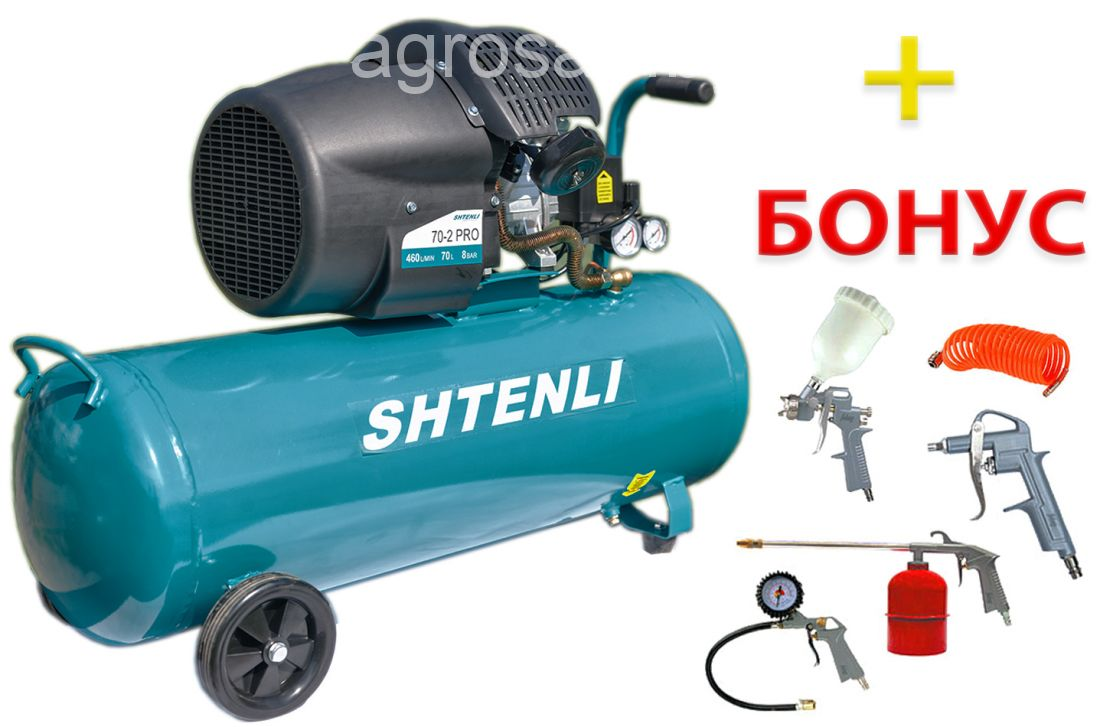 Компрессор SHTENLI 70-2 PRO