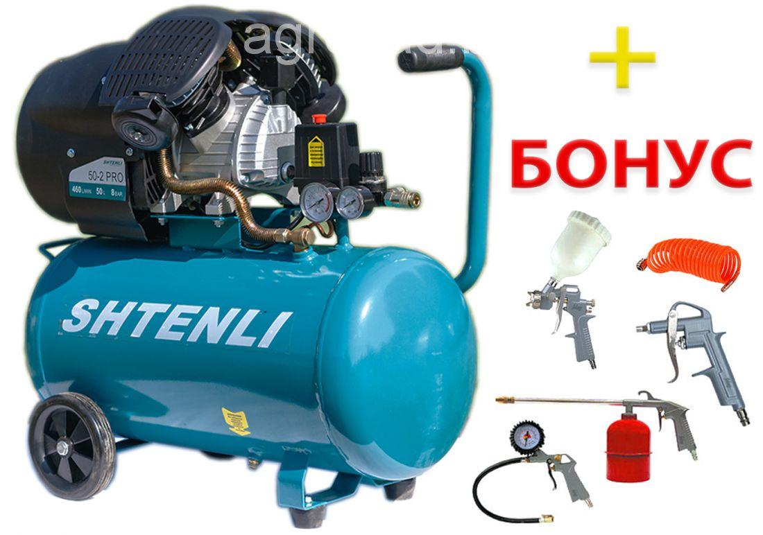 Компрессор SHTENLI 50-2 PRO