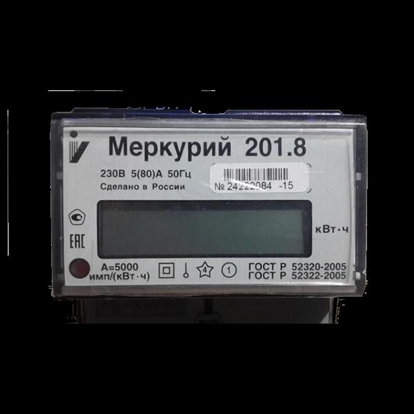 Счётчик Меркурий 201.8 однофазный