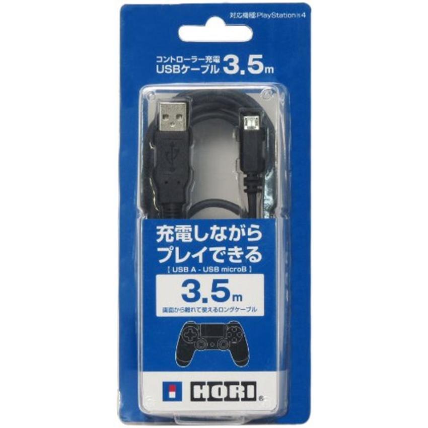 Micro USB провод 3,5m для Dualshock 4