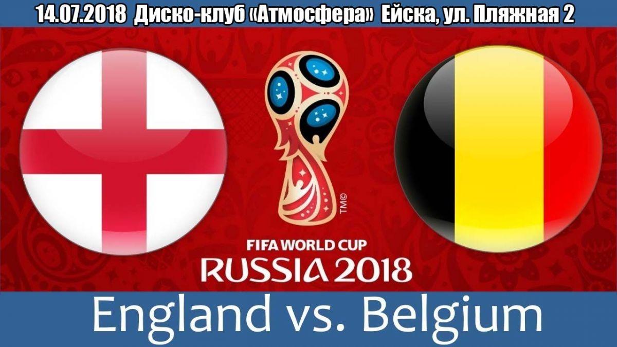 2018-07-14 Матч за 2 и 3 места, ЧМ 2018, прямая трансляция