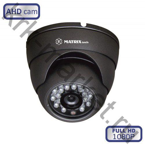 Видеокамера MATRIX MT-DG1080AHD20P