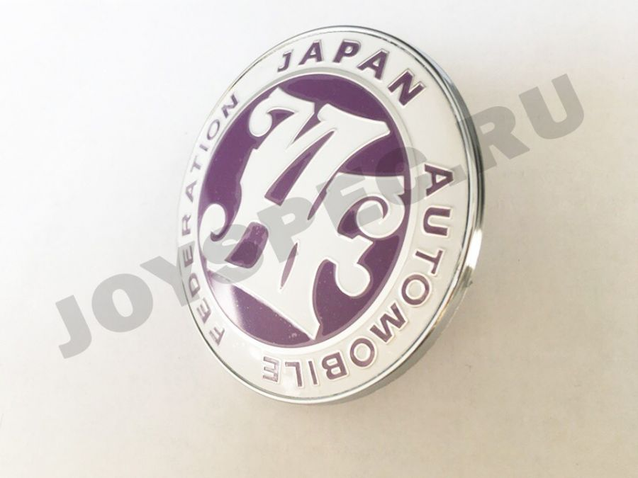 Значок JAF фиолетовый