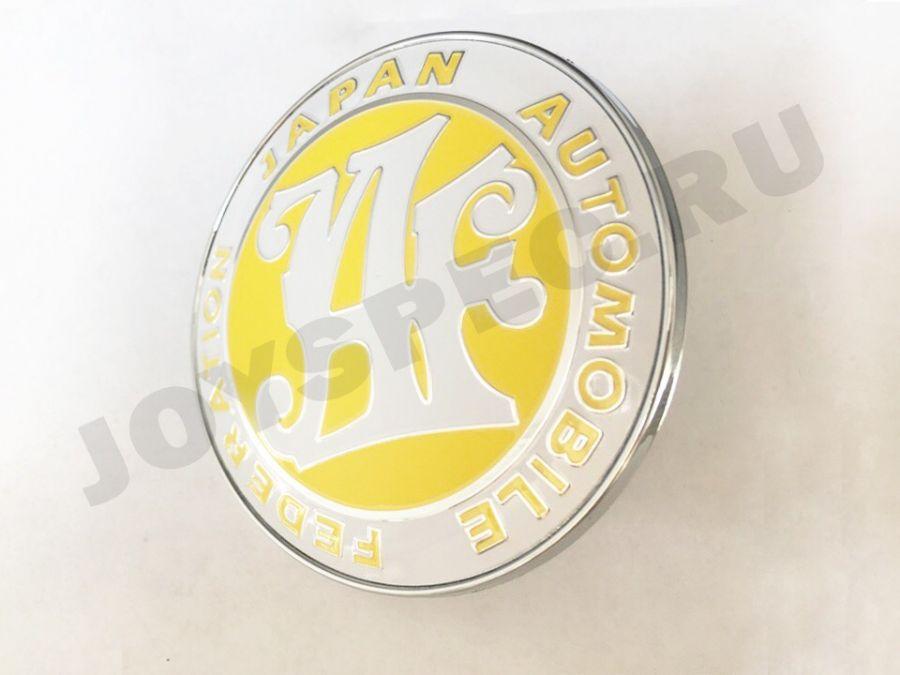 Значок JAF желтый