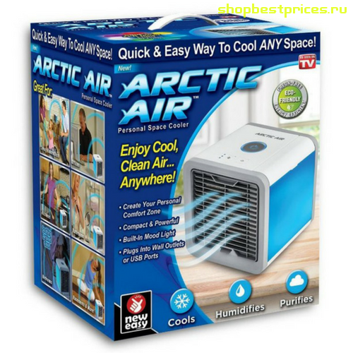 Мини кондиционер Арктика Arctic Air