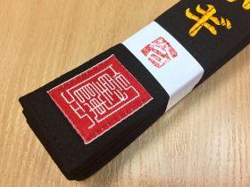 Черный пояс (Kuro-obi)  из России  на заказ (MASTERAIKIDO) модель - VIP