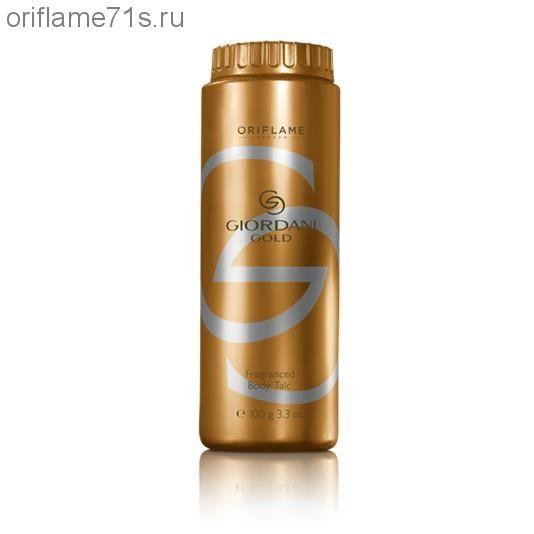 Ароматизированный тальк для тела Giordani Gold