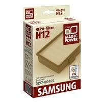 Набор губчатых фильтров Magic Power MP-H12TS2