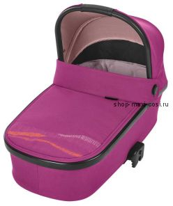 Люлька Oria carrycot для колясок Maxi Cosi (Макси Кози Ориа)