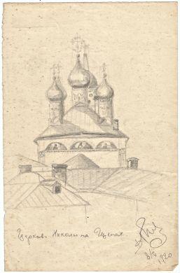 Церковь Николы на Цепах, Москва