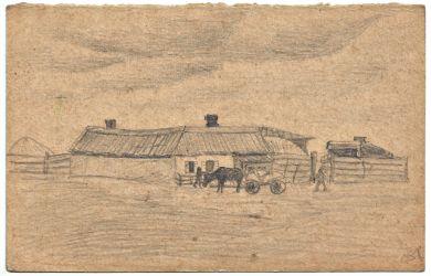 Армавир, 19 сентября 1921 г. Рис. 2