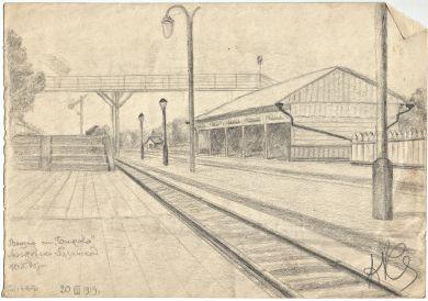 Вокзал Быково