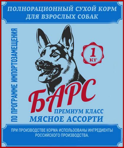 """Полнорационный сухой корм """"БАРС"""" для взрослых собак всех категорий 15 кг"""