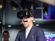 Виртуальная реальность Ульяновск