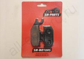 Колодки SM-Parts