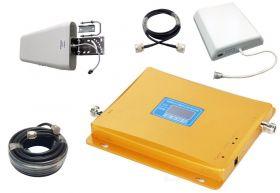 Двухдиапазонный усилитель (Репитер) сигнала Repeater 2G GSM / 3G (900MHz / 2100MHz) КОМПЛЕКТ С КАБЕЛЕМ И АНТЕННАМИ