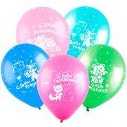 """Детский день рождения, пастель, 5 ст, 12"""", 100 шт"""