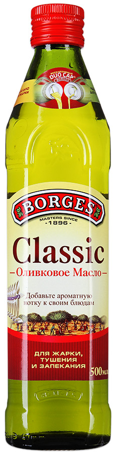 Оливковое масло Borges, Classic Olive Oil, 500 мл