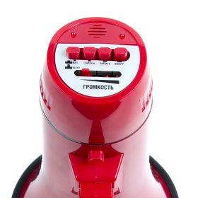 ЭМ-10сз (красный) громкоговоритель ручной компактный 10Вт, сирена, запись 15 сек, работа от батареек