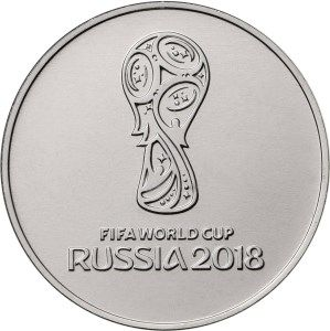 25 рублей 2018г. Эмблема