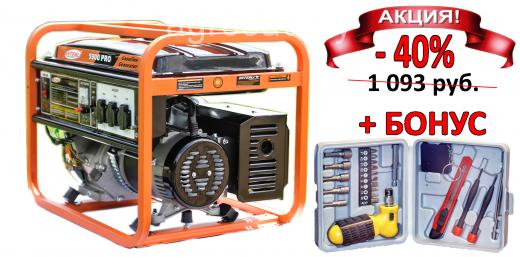 Бензогенератор SHTENLI PRO 5900. 6 кВт