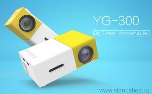 Портативный мини проектор YG-300