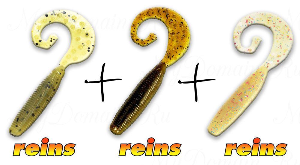 Набор твистеров №5 REINS (60 шт)