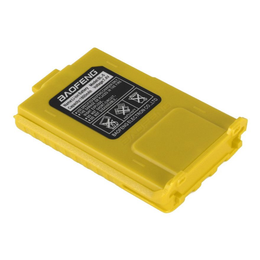 Аккумулятор BL-5 для рации Baofeng UV-5R (1800 мАч) желтый