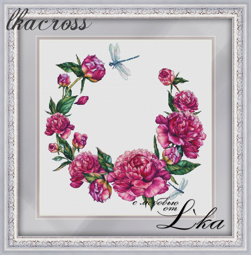 """Peonies"". Digital cross stitch pattern."