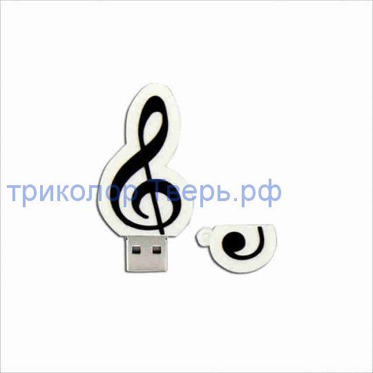 "Флешка  32Gb "" Скрипичный Ключ """