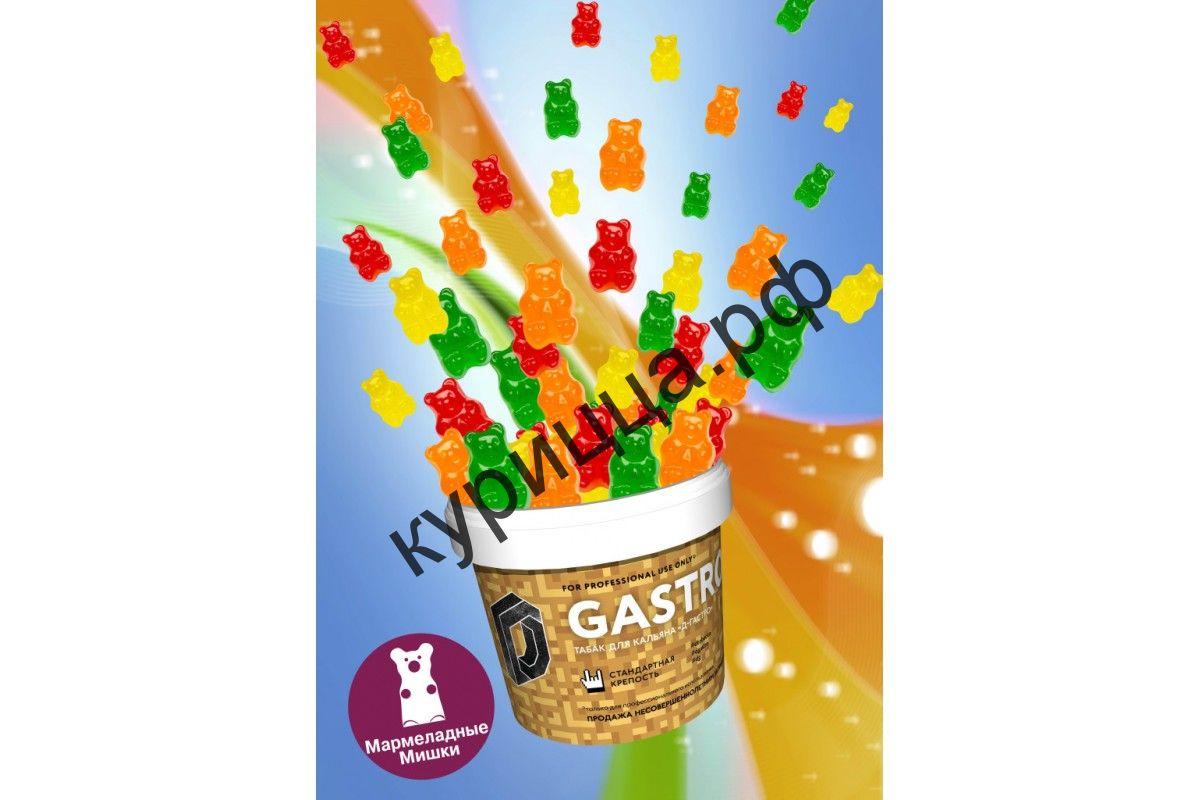 Табак D-Gastro - Мармеладные мишки 1 гр