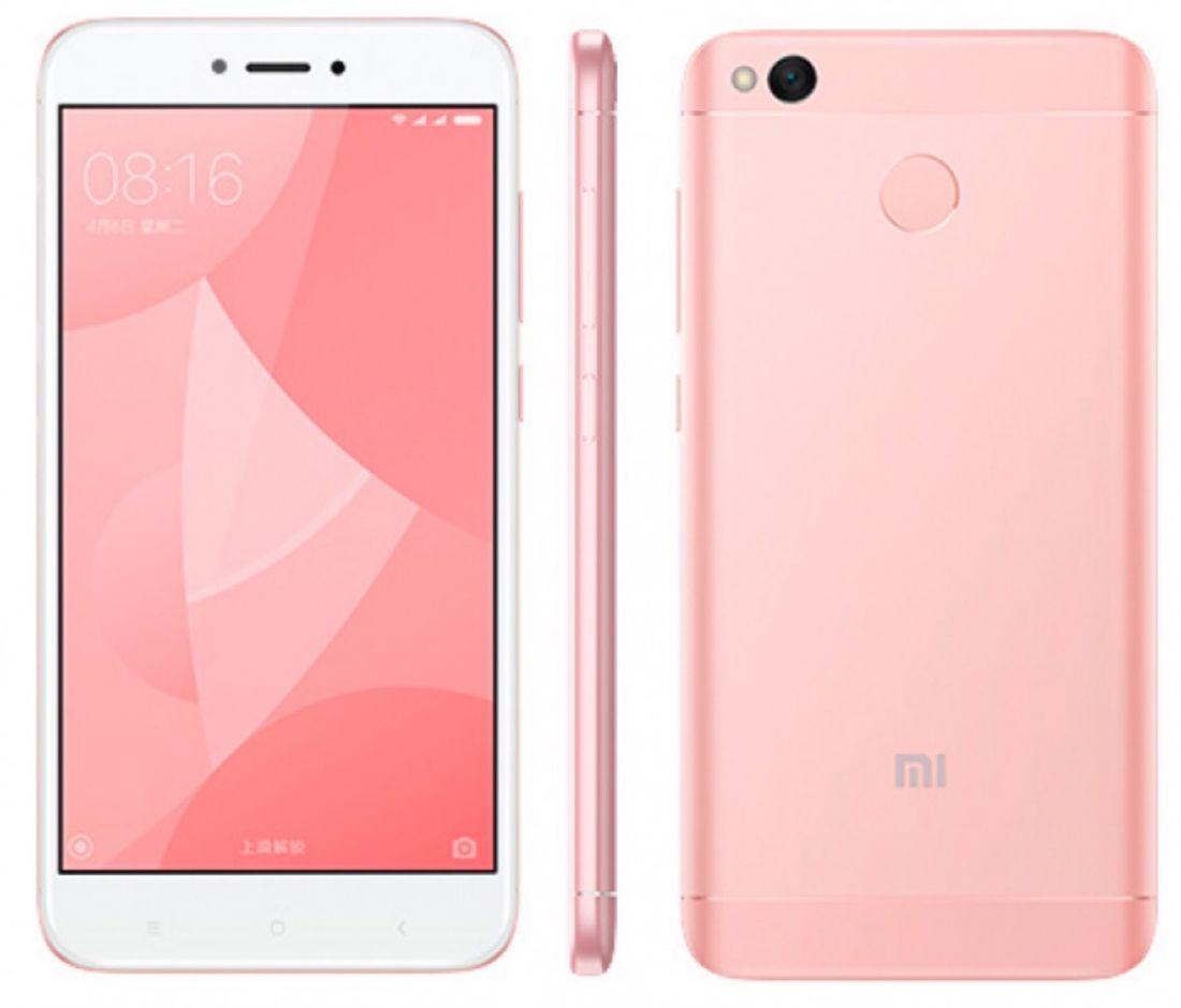 Xiaomi Redmi 4x 4/64 GB (розовый)